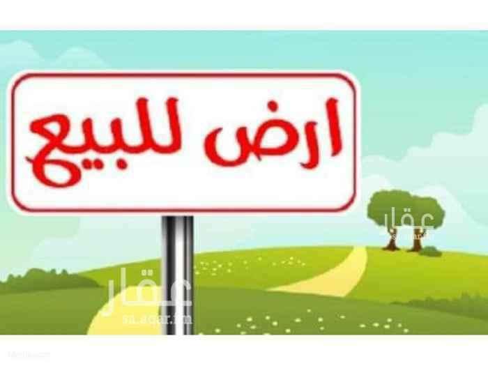 أرض للبيع في شارع سلمان الفارسي ، حي النهضة ، الرياض ، الرياض