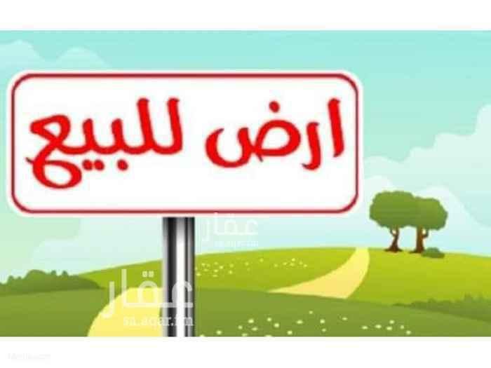 أرض للبيع في شارع ابن القصيرة ، حي النخيل ، الرياض ، الرياض