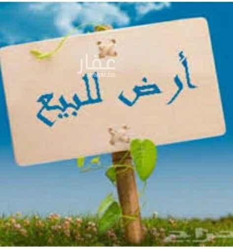 أرض للبيع في شارع الجال ، حي النهضة ، الرياض ، الرياض