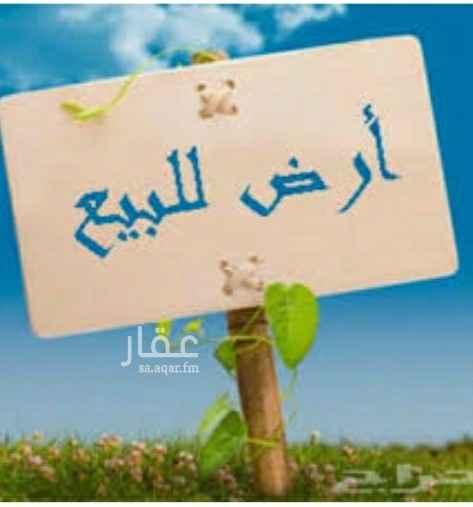 أرض للبيع في شارع احمر الهمداني ، حي العزيزية ، الرياض ، الرياض