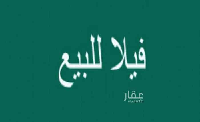 فيلا للبيع في شارع ذي الرمة ، حي السلام ، الرياض ، الرياض