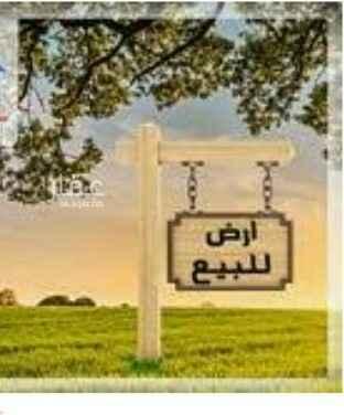 أرض للبيع في شارع جبل اشاقر ، حي ظهرة لبن ، الرياض ، الرياض