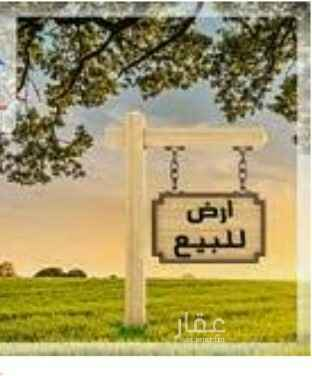 أرض للبيع في شارع صبيخه ، حي طويق ، الرياض ، الرياض