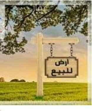 أرض للبيع في شارع زياد بن صبيح ، حي النرجس ، الرياض ، الرياض