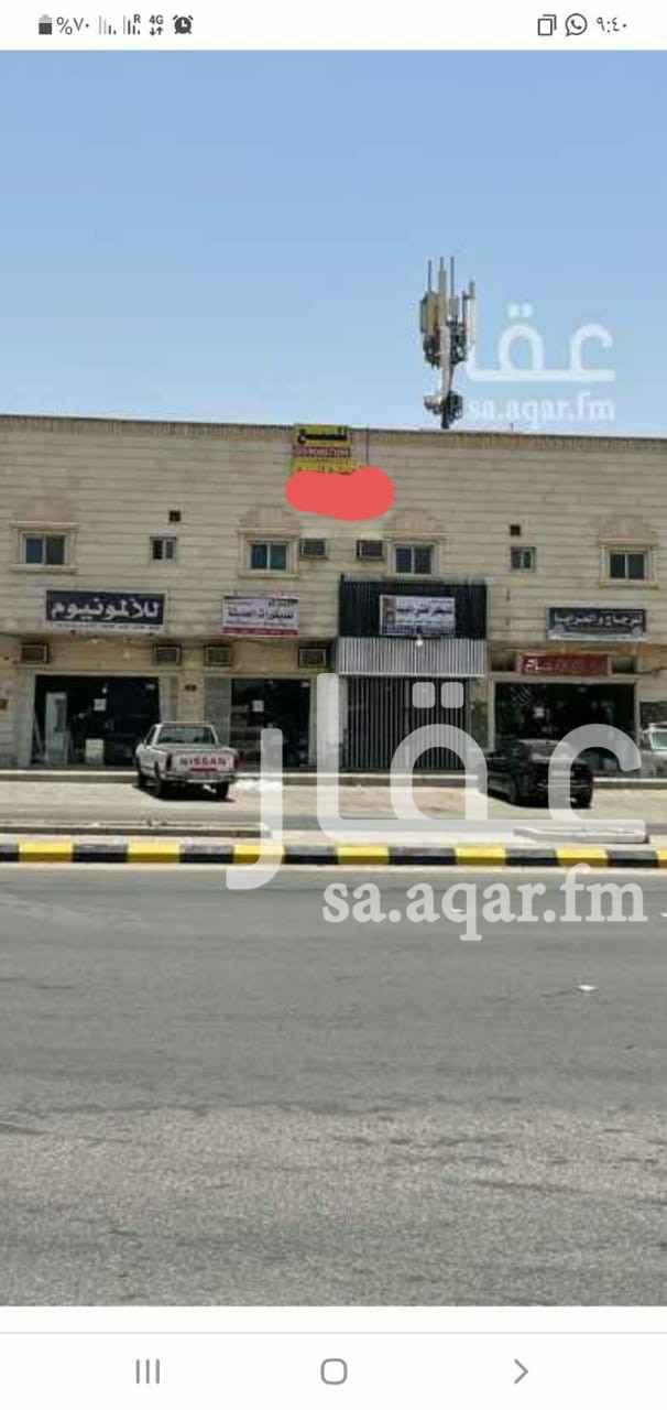 عمارة للبيع في شارع الحسين بن علي ، حي المصيف ، الرياض ، الرياض