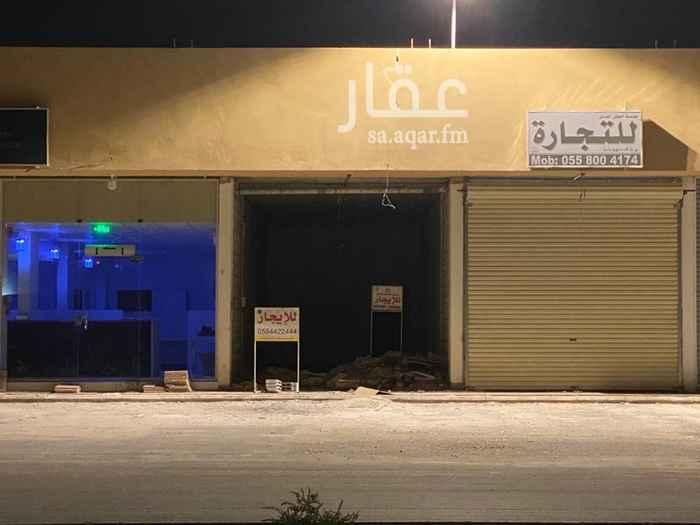 محل للإيجار في المملكة العربية السعودية