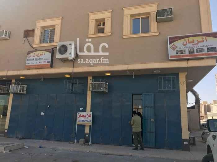محل للإيجار في شارع عقيل عطاس ، حي العارض ، الرياض ، الرياض