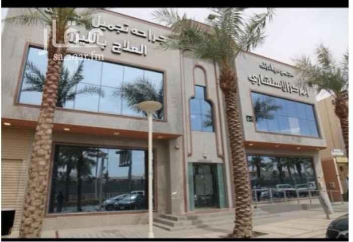 عمارة للبيع في طريق الملك عبدالله ، حي المرسلات ، الرياض ، الرياض