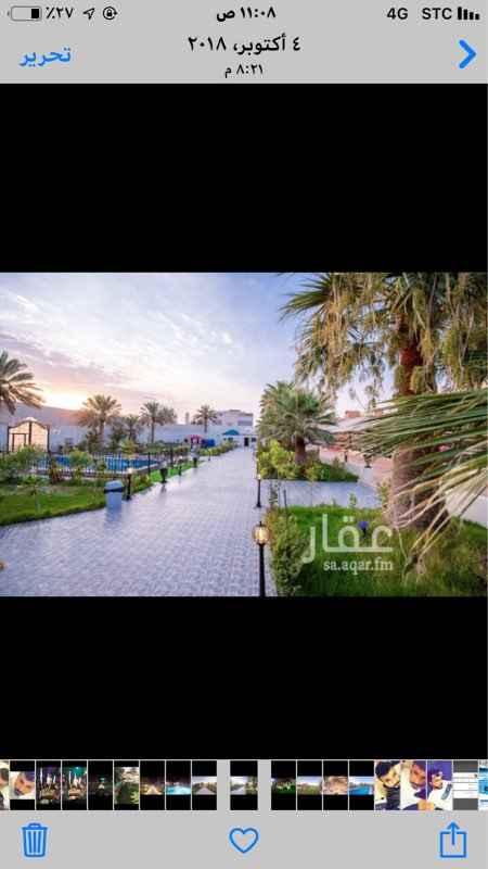 استراحة للإيجار في شارع الشيخ عبدالله المخضوب ، حي الفلاح ، الرياض
