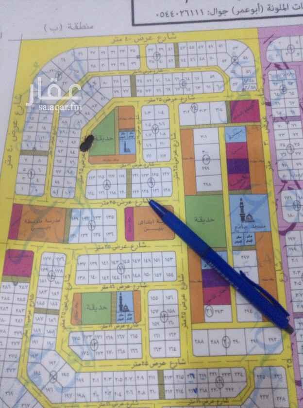 أرض للبيع في شارع 5جـ ، حي الامواج ، الخبر ، الخبر