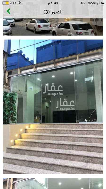 غرفة للإيجار في حي العزيزية ، مكة