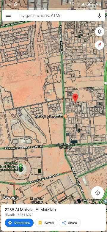 أرض للبيع في شارع المحلة ، حي المعيزيلة ، الرياض
