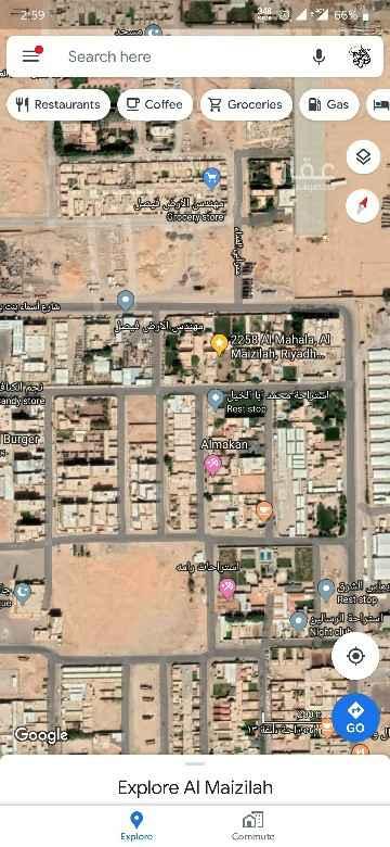 أرض للبيع في شارع المحلة ، حي المعيزيلة ، الرياض ، الرياض
