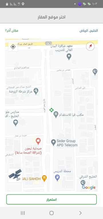 أرض للبيع في حي الخليج ، الرياض ، الرياض