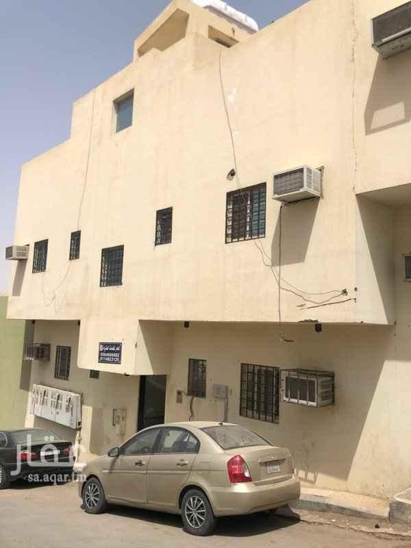 شقة للإيجار في شارع عين الثغرة ، حي أم الحمام الشرقي ، الرياض ، الرياض
