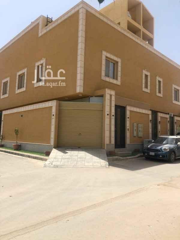 شقة للإيجار في شارع الشوكي ، حي أم الحمام الغربي ، الرياض ، الرياض