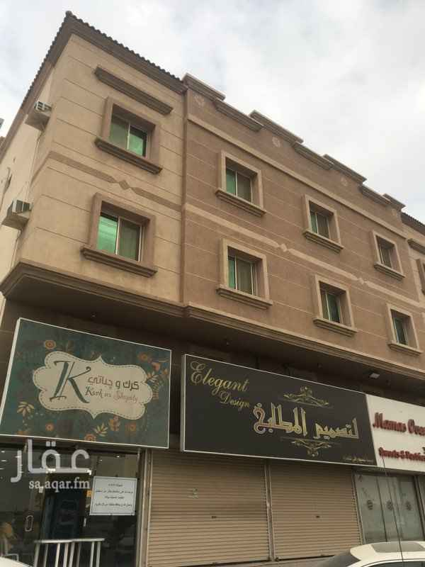 شقة للإيجار في شارع ابو بكر الصديق ، حي طيبة ، الدمام ، الدمام