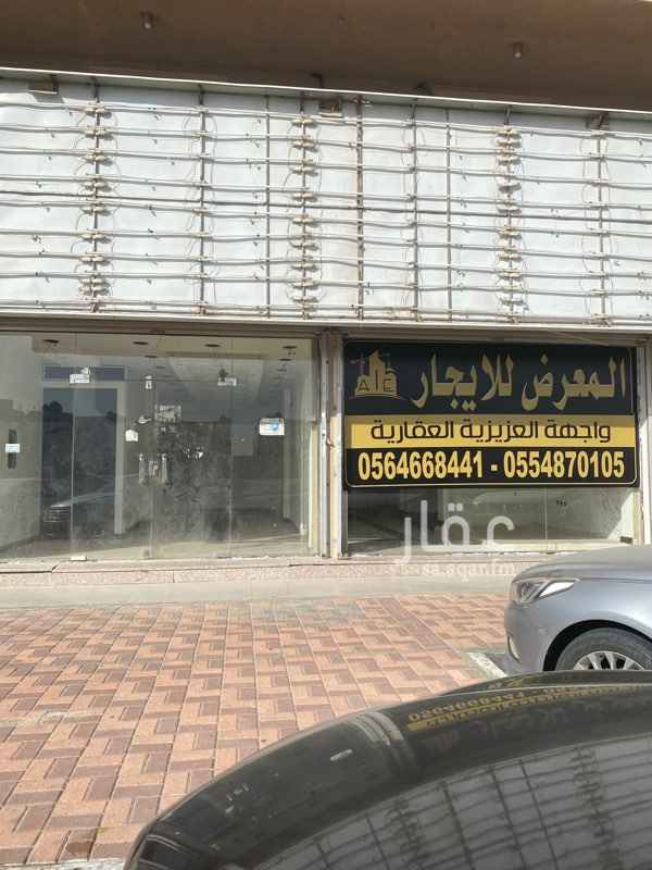 محل للإيجار في شارع ابو بكر الصديق ، حي طيبة ، الدمام ، الدمام