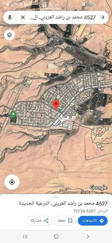 أرض للبيع في شارع محمد بن راشد العريني ، حي الدرعية الجديدة ، الرياض ، الرياض