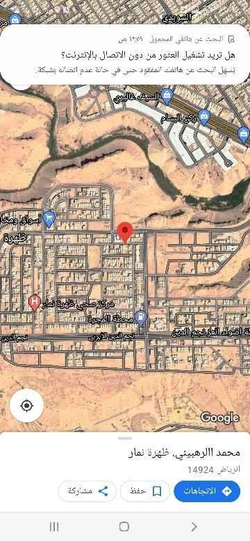 أرض للبيع في حي ، شارع عبدالرحمن العجيري ، حي ظهرة نمار ، الرياض ، الرياض