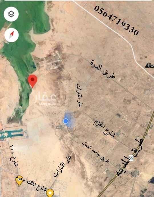 أرض للبيع في جدة