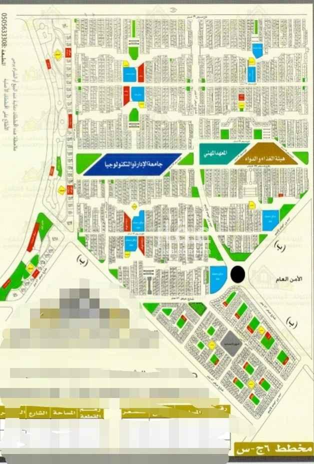 أرض للبيع في طريق جامعة الأعمال والتكنولوجيا ، ذهبان ، جدة