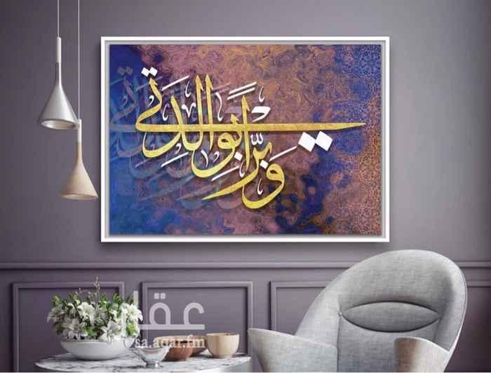 بيت للبيع في طريق الملك فهد ، تبوك