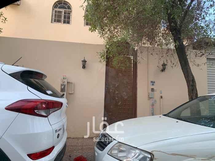 فيلا للإيجار في شارع عمر البلقيني ، حي المؤتمرات ، الرياض ، الرياض