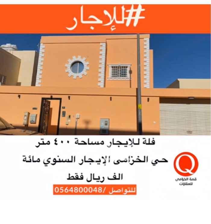 فيلا للإيجار في شارع الدهناء ، حي الخزامى ، الرياض ، الرياض