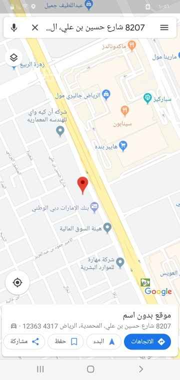 أرض للبيع في طريق الملك فهد ، حي المحمدية ، الرياض