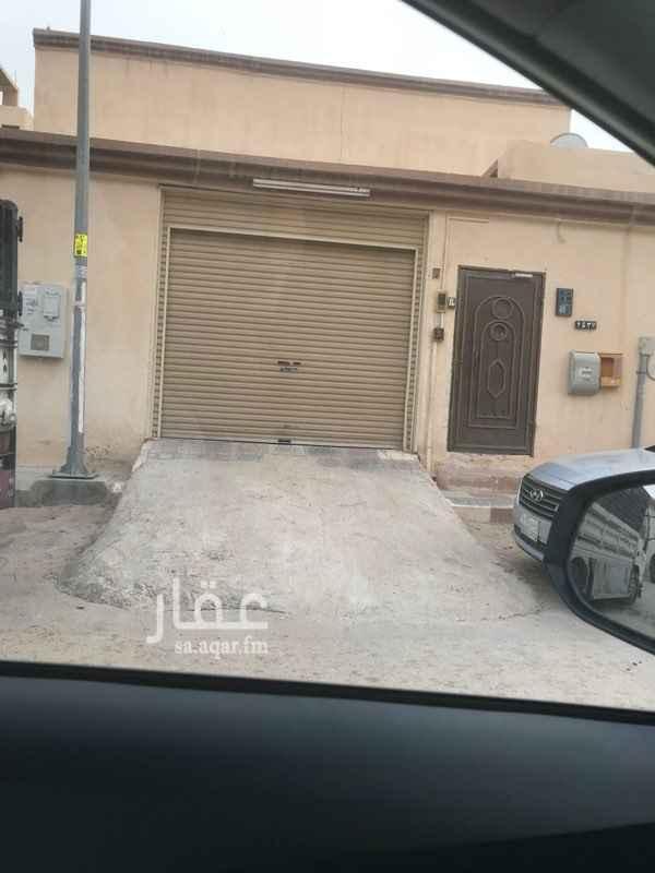 فيلا للبيع في شارع البرجوني, النظيم, الرياض