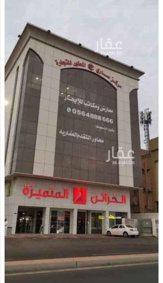 مكتب تجاري للإيجار في شارع سليمان الحلبي ، حي السلامة ، جدة ، جدة
