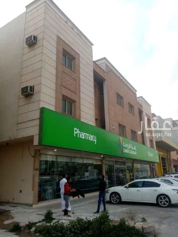 شقة للإيجار في شارع السارة ، حي العقيق ، الرياض ، الرياض