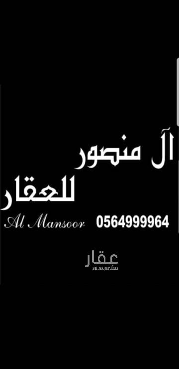 أرض للبيع في شارع محمد بن هادي بن قرملة ، حي الرياض ، جدة