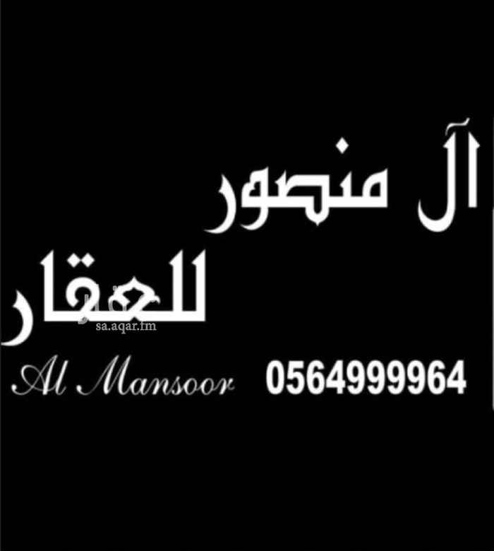أرض للبيع في شارع شرحبيل بن عبدالله ، حي طيبة ، جدة ، جدة