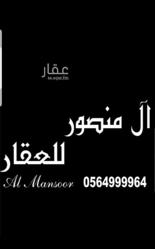 أرض للبيع في شارع معمر بن حارث ، حي طيبة ، جدة ، جدة