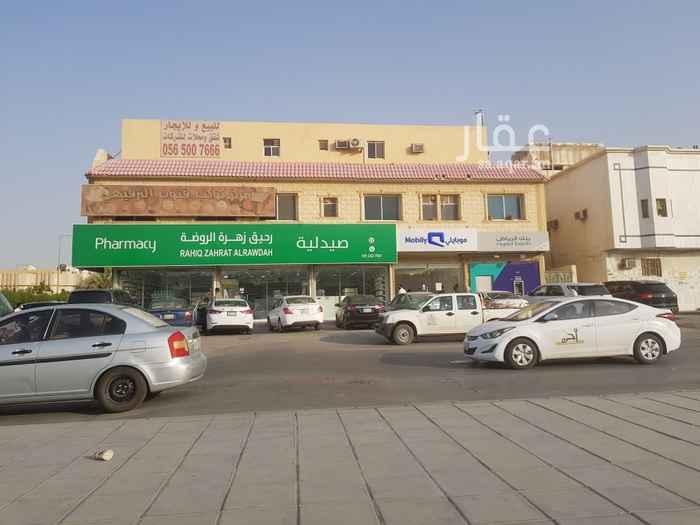 عمارة للبيع في شارع البحر الأحمر, الوادي, الرياض