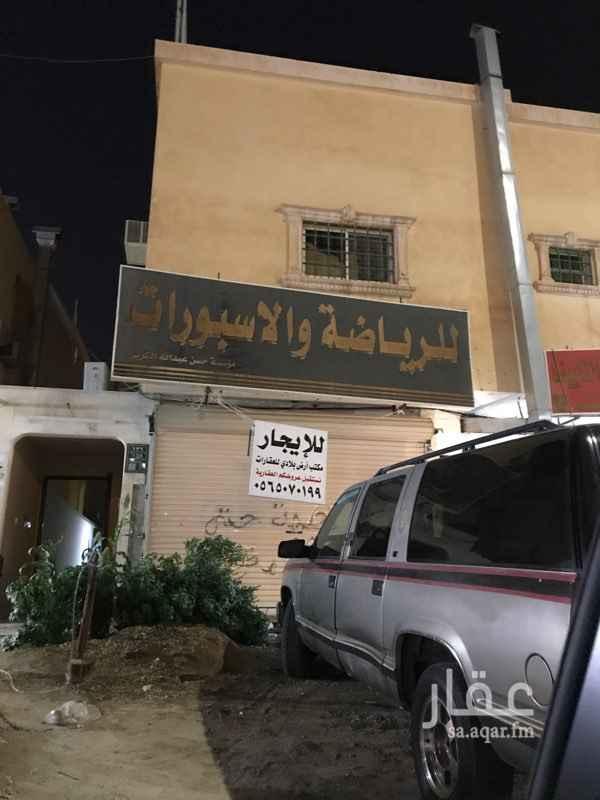 محل للإيجار في طريق ابن تيمية ، حي بدر ، الرياض ، الرياض