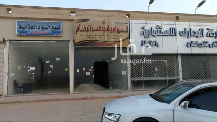 محل للإيجار في شارع نجم الدين الايوبي ، حي العوالي ، الرياض