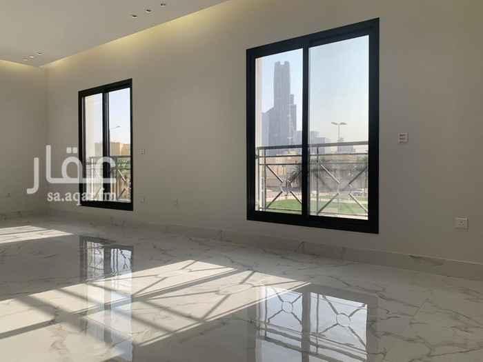 شقة للبيع في شارع الحميد ، حي الغدير ، الرياض ، الرياض
