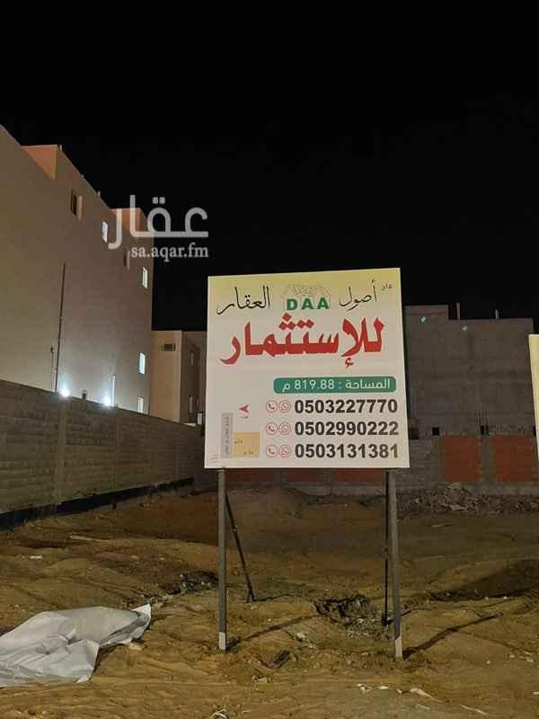 أرض للإيجار في طريق عثمان بن عفان ، حي مخطط الرواف ، بريدة ، بريدة