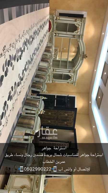 استراحة للإيجار في طريق عمر بن الخطاب ، حي الرحاب ، بريدة ، بريدة