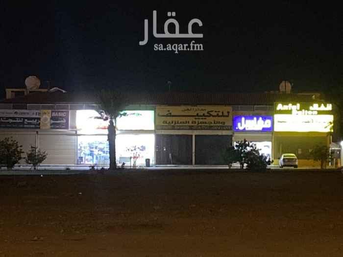 محل للإيجار في شارع نجم الدين الايوبي ، حي طويق ، الرياض ، الرياض