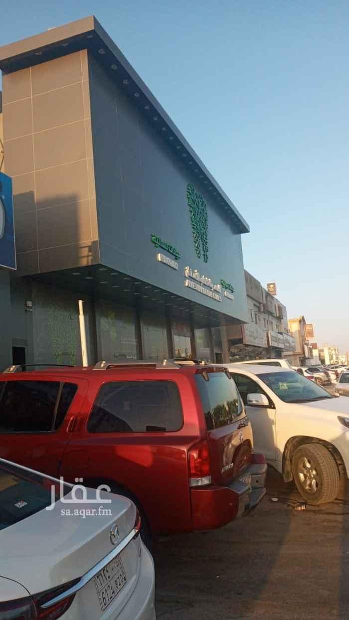 عمارة للبيع في طريق الإمام عبدالله بن سعود بن عبدالعزيز ، حي اشبيلية ، الرياض ، الرياض