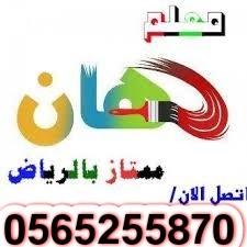 شقة للإيجار في شارع سعد بن ابي وقاص ، حي النسيم الغربي ، الرياض ، الرياض