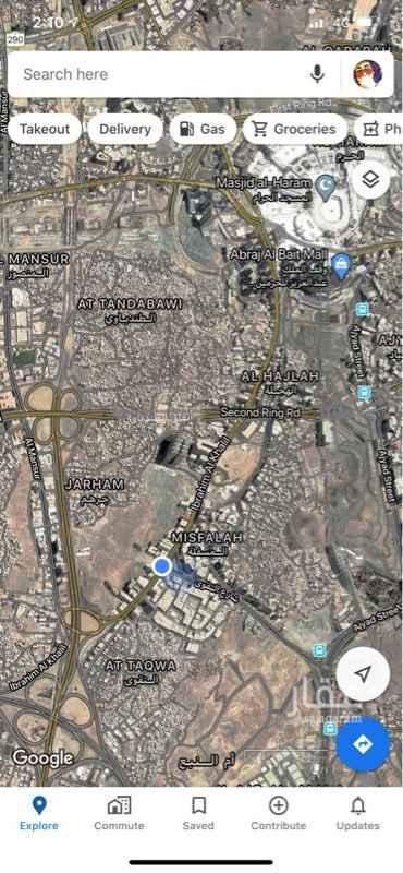 أرض للبيع في حي المسفلة ، مكة ، مكة المكرمة