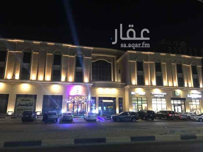 عمارة للبيع في شارع الضحال بن سفيان العامري ، حي طيبة ، الدمام