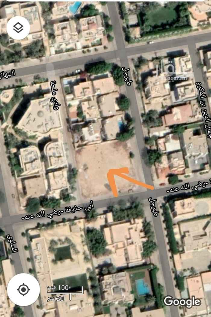 أرض للبيع في شارع أبي حذيفة -رضي الله عنه- ، حي الربوة ، الرياض ، الرياض