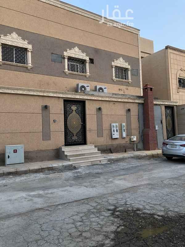 شقة للإيجار في شارع السمرقندي ، حي العارض ، الرياض ، الرياض