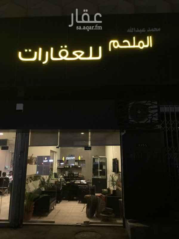 غرفة للإيجار في حي المرقب ، الرياض